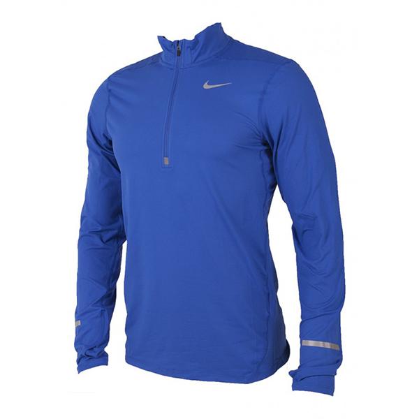 Nike maglia running 683485 480